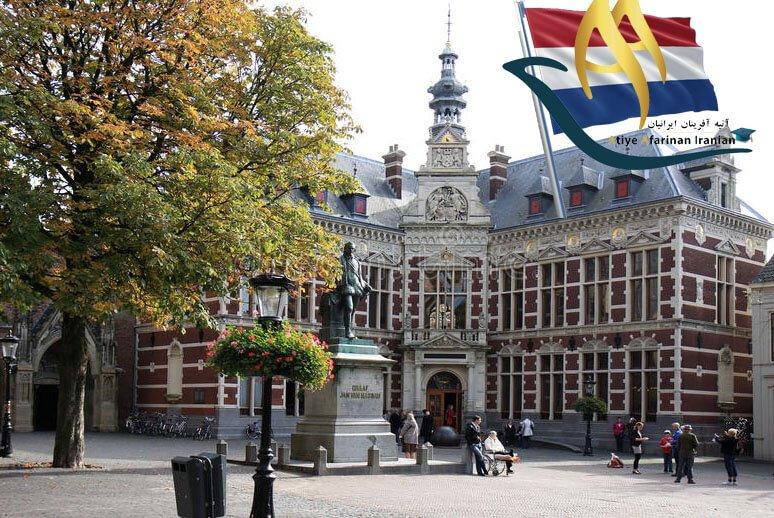 دانشگاه اوترخت هلند