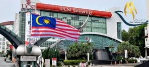 دانشگاه کالج بین المللی سدایا مالزی