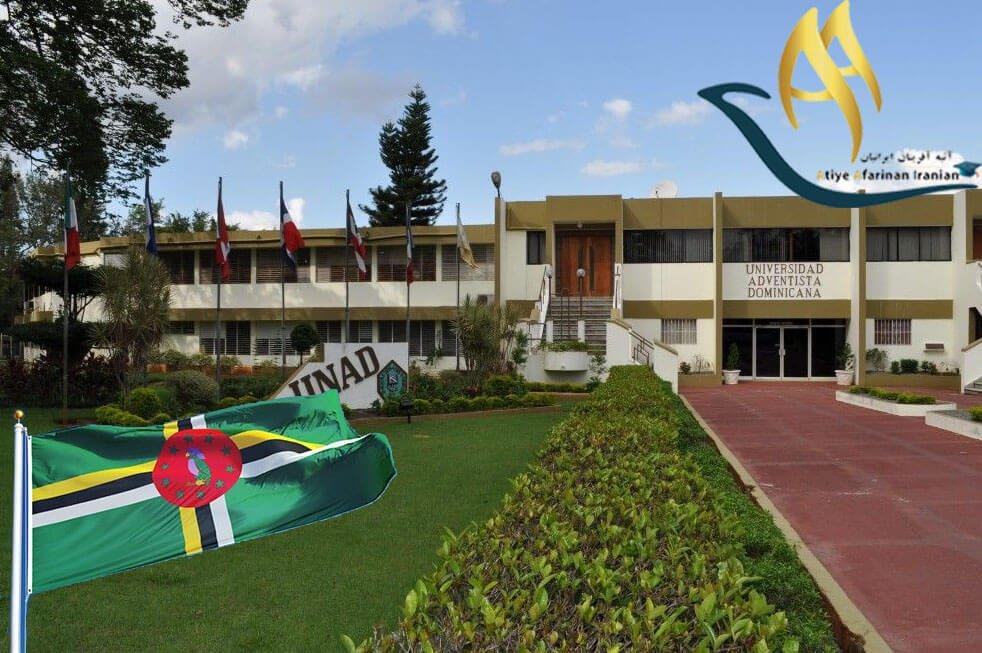 دانشگاه ایبروآمینریکا دومینکا