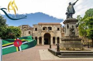 دانشگاه سانتا دومینیگو دومینیکا