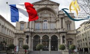 دانشگاه اکول نرمال سوپریور فرانسه
