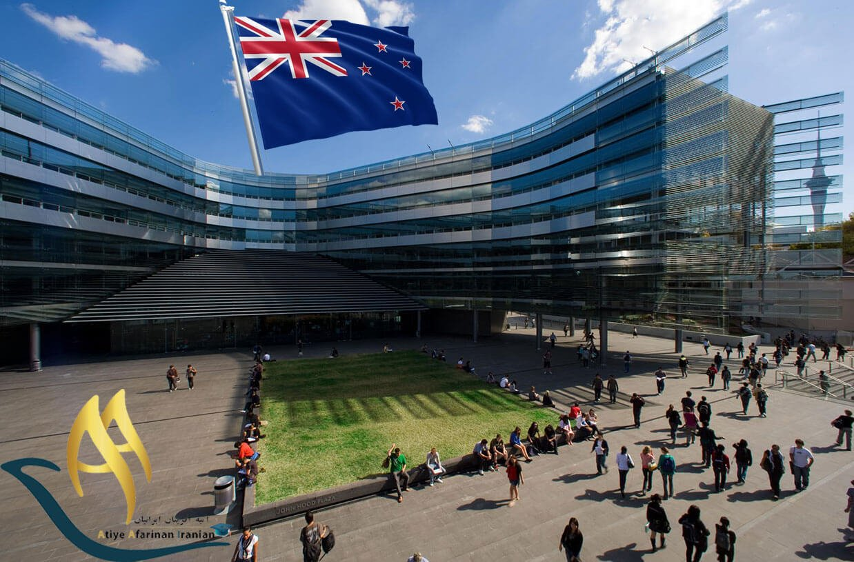 دانشگاه اوکلند نیوزلند