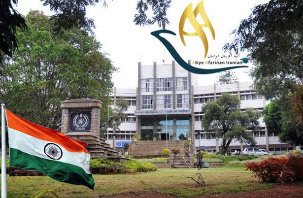 دانشگاه بنگلور هند