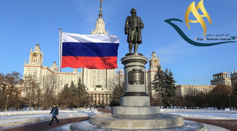 دانشگاه کاباردینو روسیه