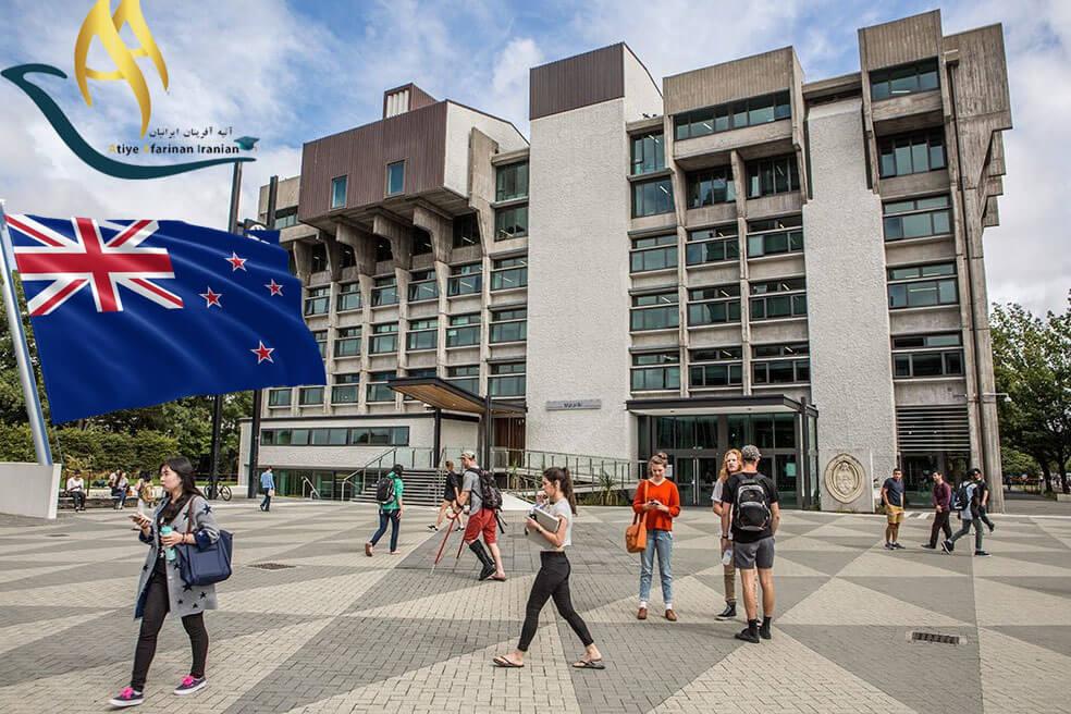 دانشگاه کنتربری نیوزلند