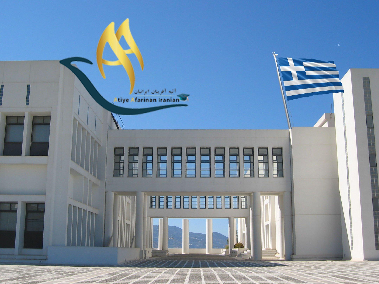 دانشگاه کرت یونان
