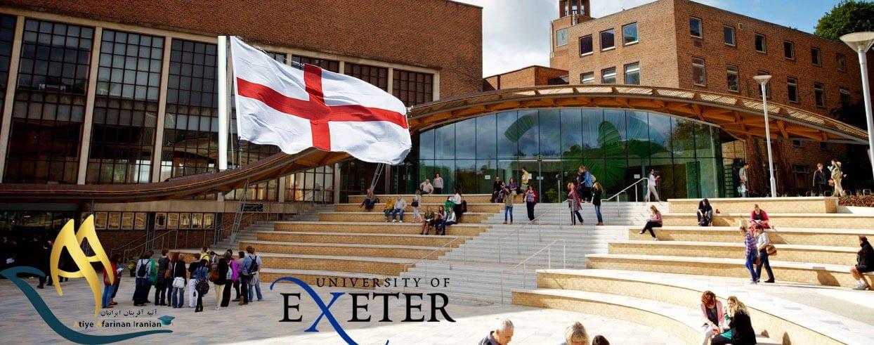 دانشگاه اکستر انگلیس