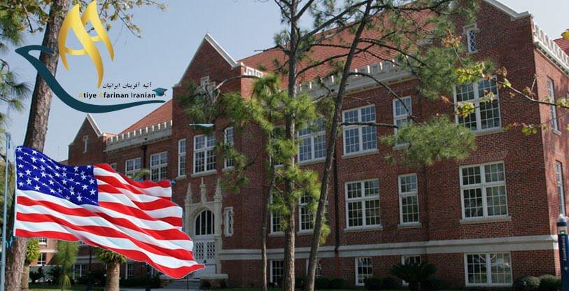 دانشگاه فلوریدا آمریکا