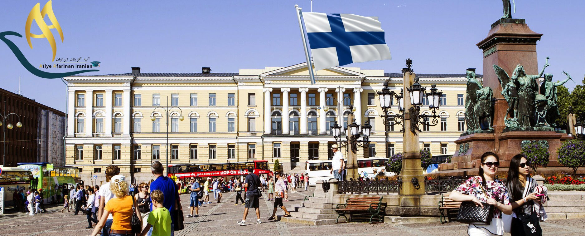 دانشگاه هلسینکی فنلاند