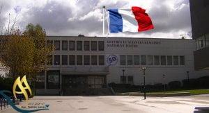 دانشگاه نانت فرانسه
