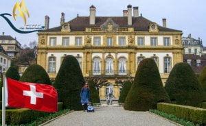 دانشگاه نوشاتل سوئیس