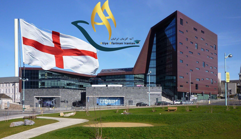 دانشگاه پلیموث انگلیس