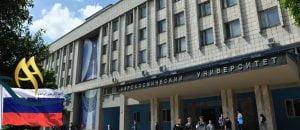 دانشگاه سامارا روسیه