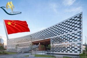 دانشگاه علم و فناوری چین