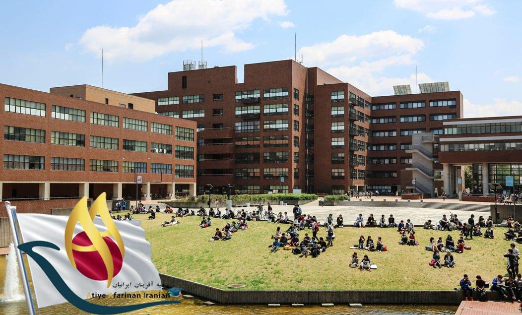 دانشگاه تسوکوبا ژاپن