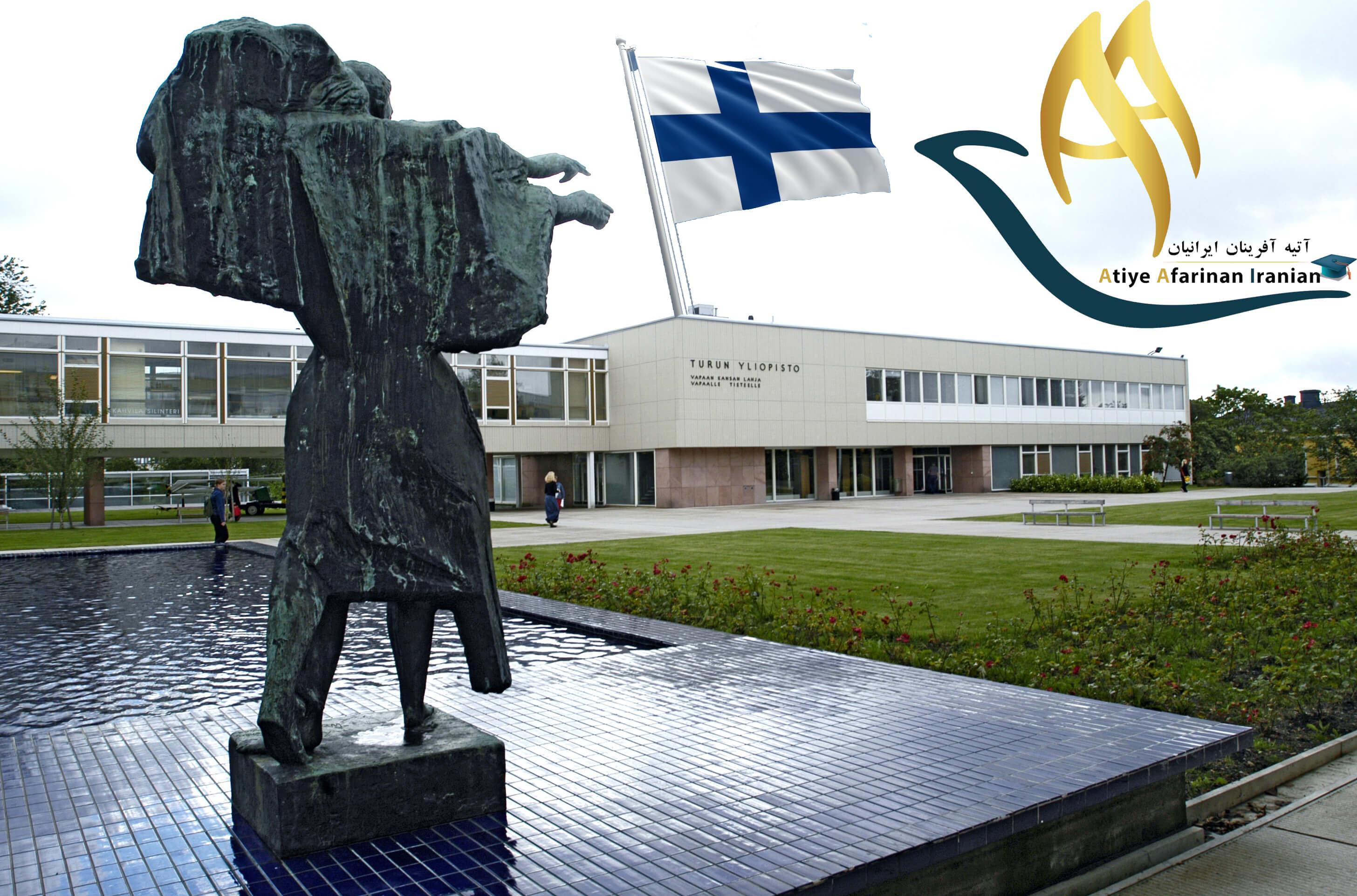 دانشگاه تورکو فنلاند