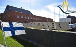 دانشگاه واسا فنلاند