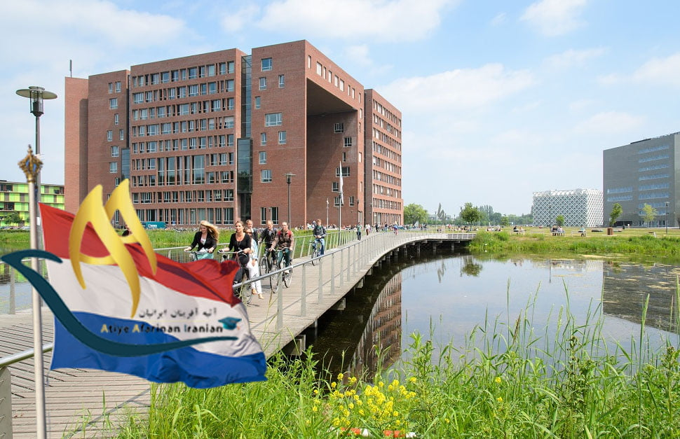 دانشگاه واخنینگن هلند