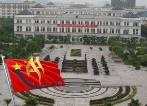 دانشگاه ژیجیانگ چین