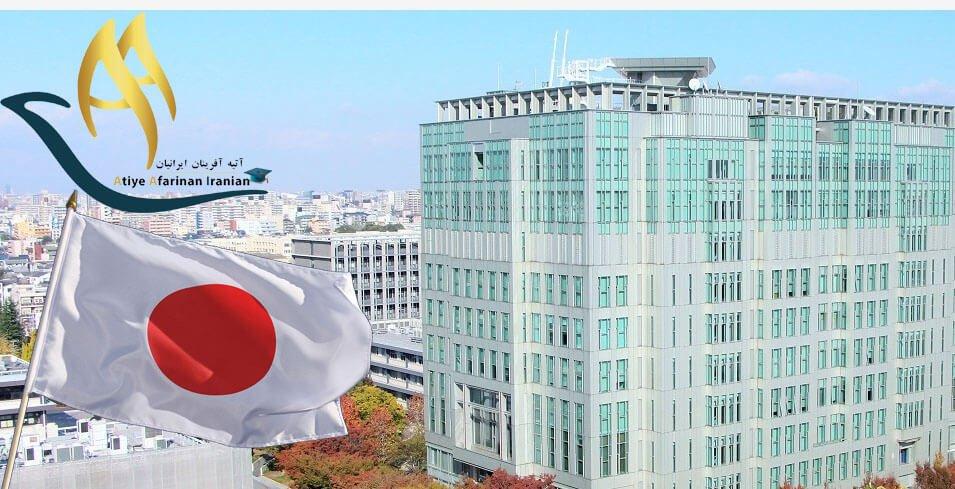 دانشگاه واسدا ژاپن