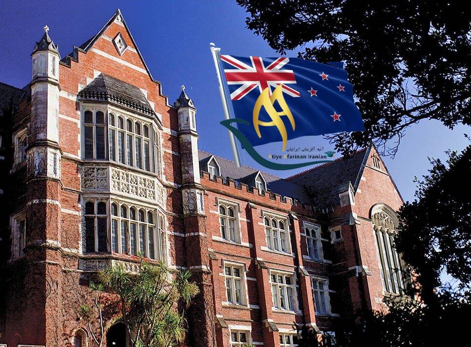دانشگاه ویکتوریا در ولینگتون نیوزلند