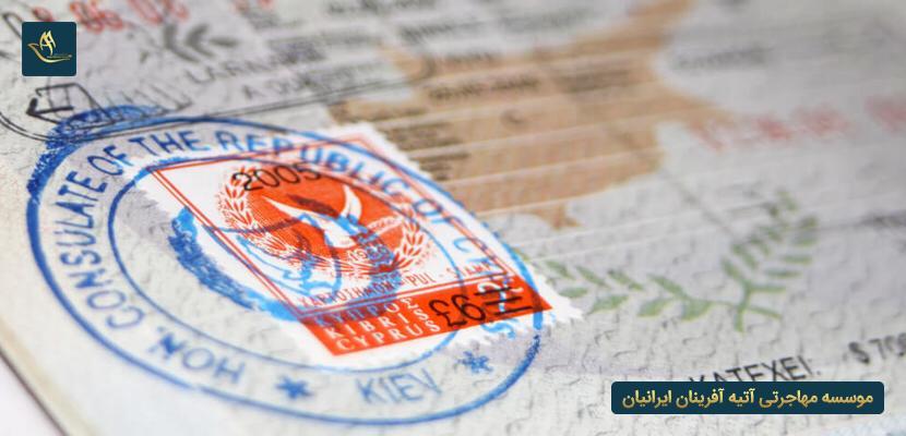 ویزاهای قبرس