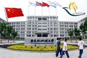 دانشگاه شیان چین