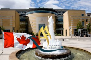 دانشگاه یورک کانادا