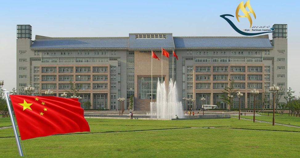 دانشگاه ژنگژو چین