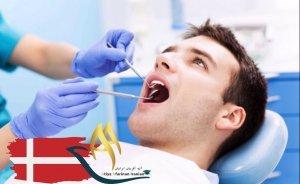 تحصیل دندان پزشکی در دانمارک