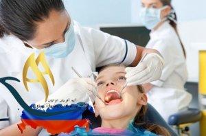 تحصیل دندان پزشکی در روسیه