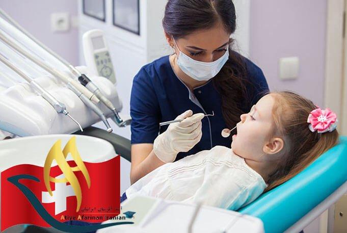 تحصیل دندان پزشکی در سوئیس