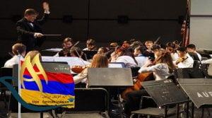 دانشگاه کنسرواتور موسیقی ارمنستان