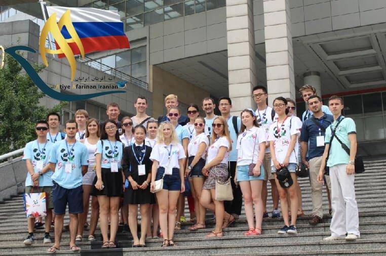 دانشگاه ایالتی پنزا روسیه