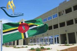 دانشگاه PUCMM دومینیکا