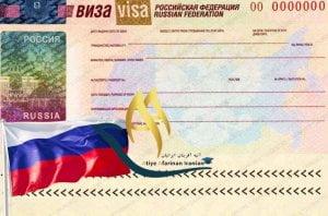ویزای ترانزیت روسیه