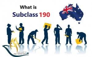 ویزای ساب کلاس 190 استرالیا