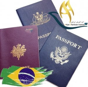 ویزاهای برزیل