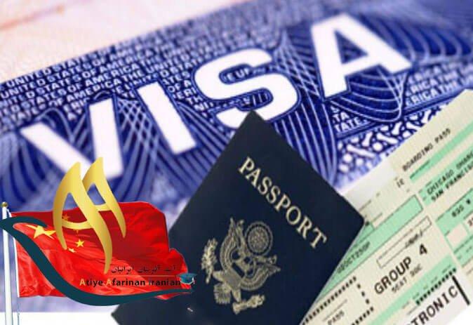 ویزا های چین