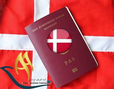 ویزای دیدار از خانواده در دانمارک
