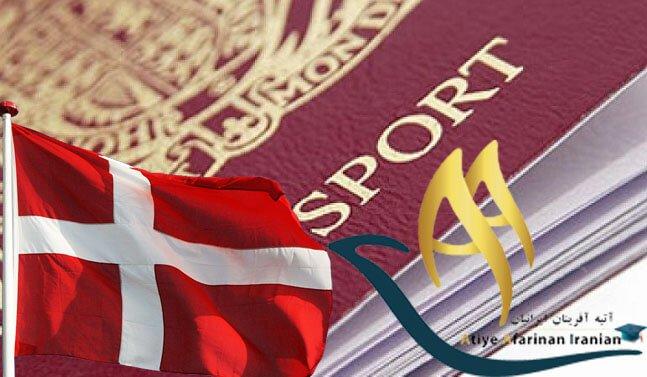 ویزای تجاری دانمارک