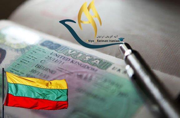 ویزا های لیتوانی