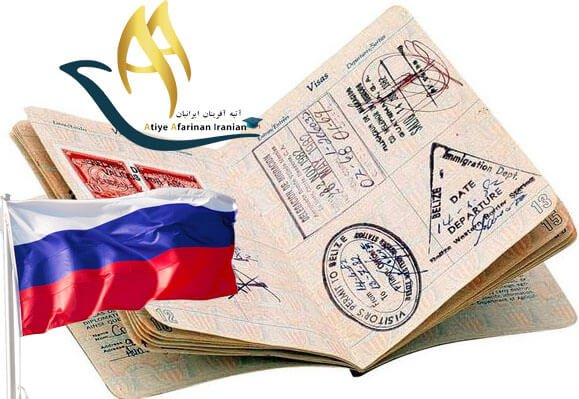 ویزای خصوصی روسیه