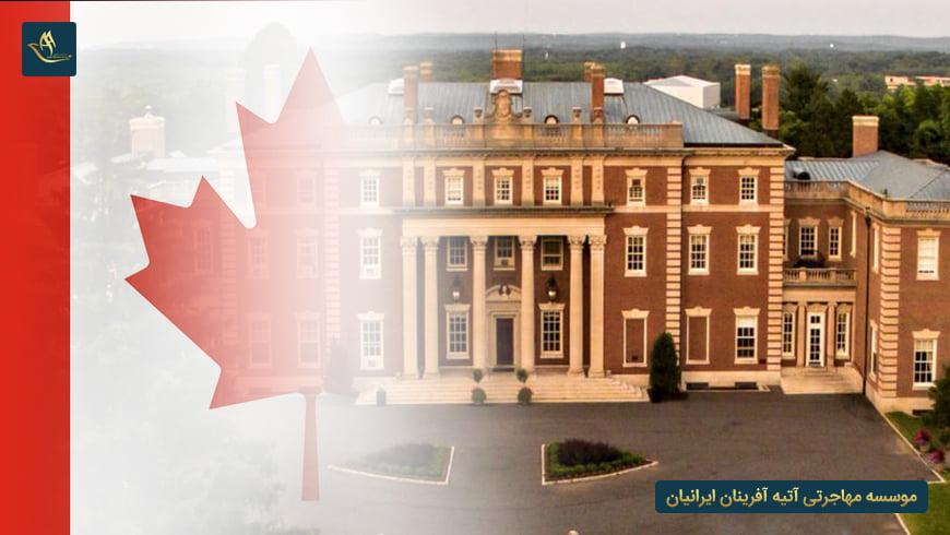 دانشگاه های مورد تایید وزارت بهداشت در کانادا