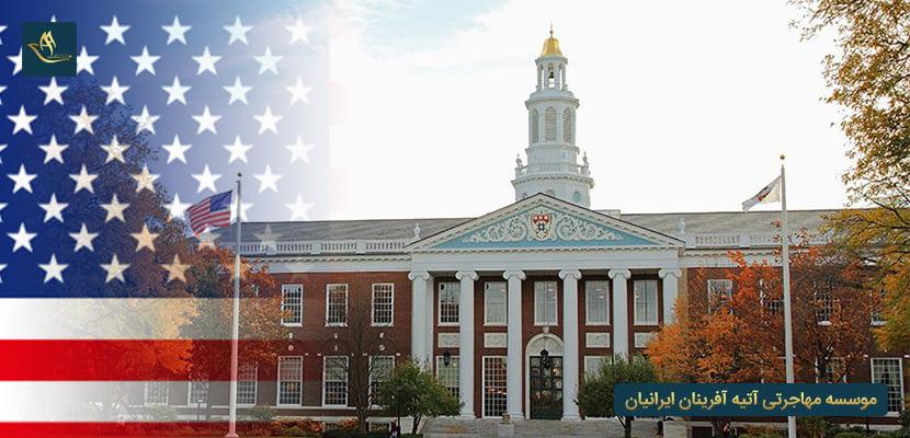دانشگاه های مورد تایید وزارت بهداشت2