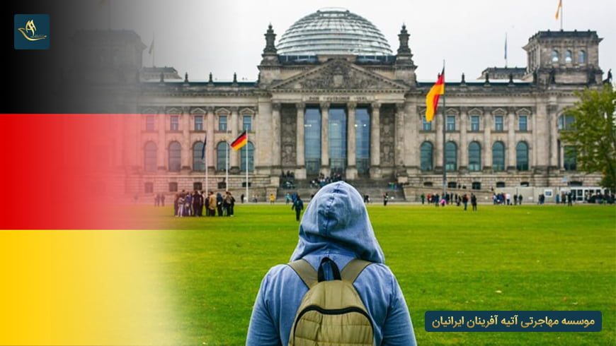 دانشگاه های مورد تایید وزارت علوم در آلمان