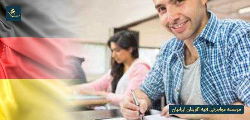 مدارک لازم جهت دریافت پذیرش از دانشگاههای آلمان در دوره کارشناسی ارشد