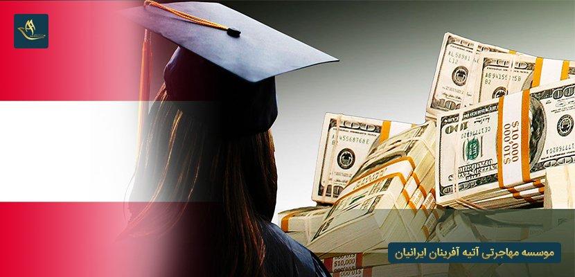 هزینه های تحصیل