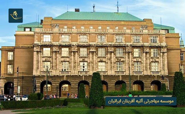 دانشگاه های مورد تایید وزارت بهداشت در جمهوری چک   تحصیل در کشور چک   مهاجرت به چک   دانشگاه های چک