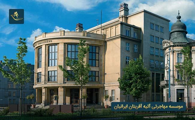 دانشگاه های مورد تایید وزارت بهداشت در اسلواکی | تحصیل در اسلواکی | دانشگاه های اسلواکی